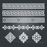 Sistema étnico del diseño geométrico ilustración del vector