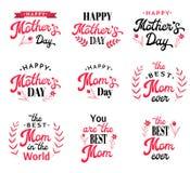 Sistema caligráfico de la inscripción de las letras de día de madres Imagen de archivo libre de regalías