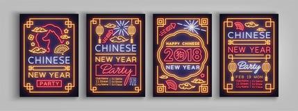 Sistema chino del cartel del partido del Año Nuevo 2018 Señales de neón de la colección, cartel brillante, bandera brillante, señ stock de ilustración