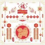 Sistema chino del ornamento del Año Nuevo stock de ilustración