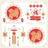 Sistema chino del ornamento del Año Nuevo ilustración del vector