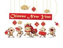 Sistema chino del vector del carácter del mono del Año Nuevo Fotografía de archivo