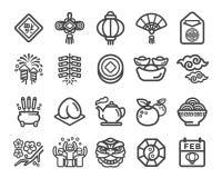 Sistema chino feliz del icono del Año Nuevo ilustración del vector