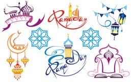 Sistema colorido de los emblemas para el día de fiesta santo islámico el Ramadán Foto de archivo