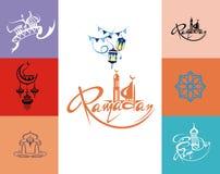 Sistema colorido de los emblemas para el día de fiesta santo islámico el Ramadán Imagen de archivo libre de regalías