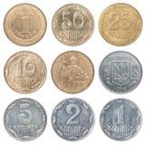 Sistema completo de la moneda ucraniana fotos de archivo libres de regalías
