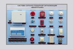 Sistema de alarme de incêndio Minitronik fotos de stock
