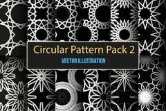 Sistema de alrededor y modelos decorativos circulares libre illustration