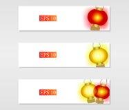 Sistema de banderas del vector con las linternas de papel chinas amarillas y rojas Foto de archivo
