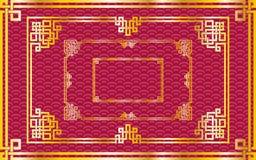 Sistema de bastidores de oro chinos orientales del rectángulo en rojo del modelo Imagen de archivo libre de regalías