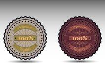 sistema de calidad retra del premio de las insignias Imagen de archivo libre de regalías