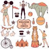 Sistema de diversos elementos del circo Foto de archivo libre de regalías
