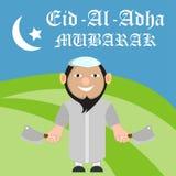 Sistema de Eid al-Adha Mubarak Foto de archivo libre de regalías
