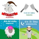 Sistema de Eid al-Adha Mubarak Foto de archivo