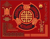 Sistema de elementos del diseño del chino Fotografía de archivo