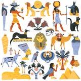 Sistema de elementos egipcio antiguo de la religión stock de ilustración