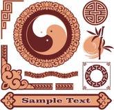Sistema de elementos orientales del diseño Foto de archivo