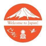 Sistema de elementos tradicionales del diseño de Japón stock de ilustración