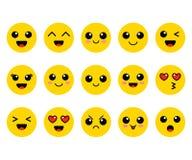 Sistema de Emoji Caras del amarillo de Kawai Emoticons lindos plano Ilustración del vector ilustración del vector