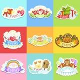 Sistema de etiquetas de la plantilla del partido de etiquetas engomadas lindas Imagen de archivo libre de regalías