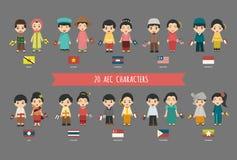 Sistema de 20 hombres y mujeres asiáticos en traje tradicional con la bandera Imágenes de archivo libres de regalías