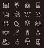 Sistema de iconos árabes del web de la cultura Imagen de archivo