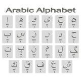 Sistema de iconos monocromáticos con alfabeto árabe stock de ilustración
