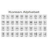 Sistema de iconos monocromáticos con alfabeto coreano Fotografía de archivo