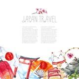 Sistema de la acuarela de Japón Foto de archivo libre de regalías