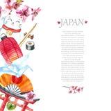 Sistema de la acuarela de Japón Imagen de archivo libre de regalías