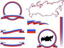 Sistema de la bandera de Rusia Imagen de archivo libre de regalías
