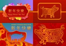 Sistema de la bandera del año del cerdo, estilo de la historieta stock de ilustración