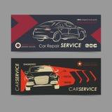Sistema de la bandera del servicio de reparación auto, cartel, aviador Plantillas de la disposición de la empresa de servicios de Imagenes de archivo