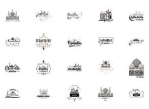 Sistema de la bandera de Ramadan Kareem Mubarak para las postales y otra aplicaciones Imágenes de archivo libres de regalías