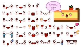 Sistema de la cara linda del emoticon del kawaii y pedazo del dulce de torta, manga de los smiley de la colección ejecutado en un ilustración del vector