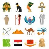 Sistema de la cultura de Egipto libre illustration