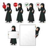 Sistema de la empresaria árabe en el vestido negro que lleva a cabo el tablero de la muestra stock de ilustración