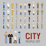 Sistema de la gente de ciudad ilustración del vector