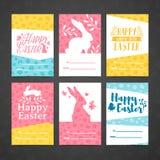 Sistema de la invitación para pascua Plantilla para el diseño de tarjetas para el día de fiesta de la primavera del partido feliz libre illustration