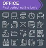 Sistema de la línea fina iconos de la oficina Imagen de archivo libre de regalías