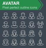 Sistema de la línea fina iconos del avatar Imagen de archivo