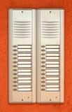 Sistema de la señal sonora Imagen de archivo