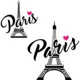 Sistema de la torre Eiffel del vector Diseño gráfico simple para París Imagen de archivo libre de regalías