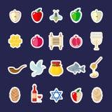 Sistema de las etiquetas engomadas de Rosh Hashanah en estilo plano Imagenes de archivo