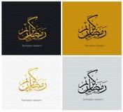 Sistema de las tarjetas de felicitación para el kareem del Ramadán stock de ilustración