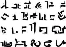 Sistema de letras de los extranjeros Imagen de archivo libre de regalías