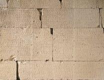 Sistema de leyes en la piedra Imágenes de archivo libres de regalías