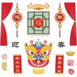 Sistema de los elementos chinos 2017 del Año Nuevo stock de ilustración