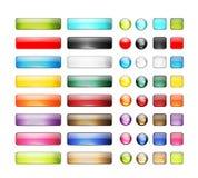 Sistema de los iconos brillantes del botón para su diseño libre illustration