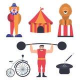 Sistema de los iconos del color del circo, elementos del diseño aislados en el fondo blanco Imagen de archivo